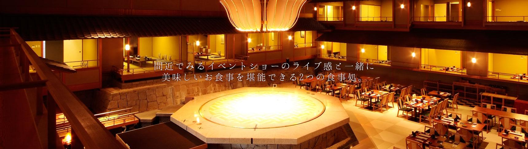 の あえ 和倉 風 温泉