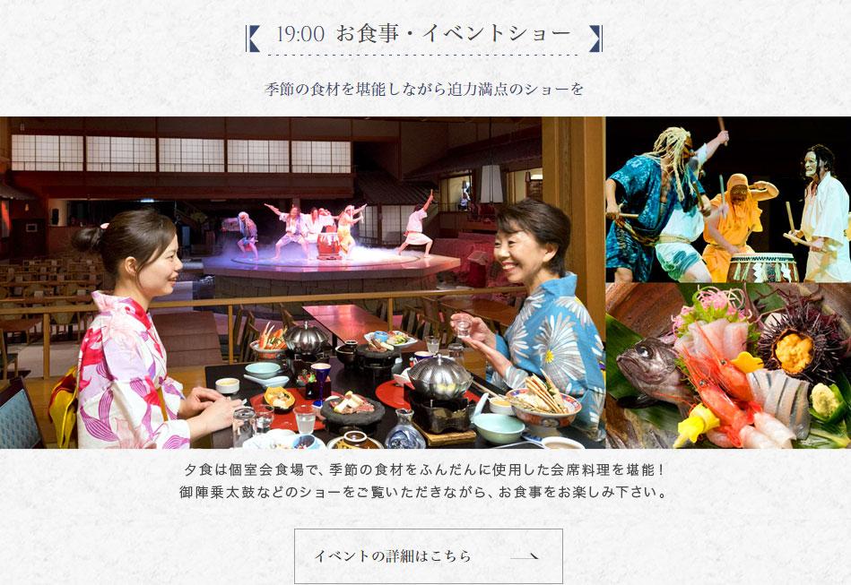 19:00 お食事・イベントショー